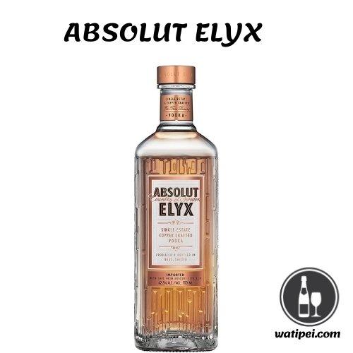8. Absolut Elyx Premium Vodka