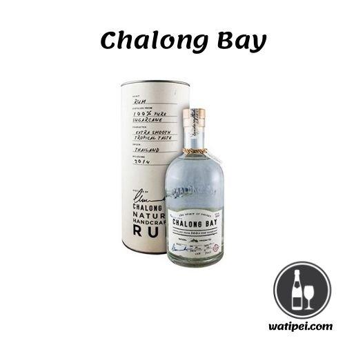 10. Ron Chalong Bay de Tailandia